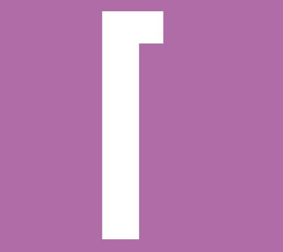 Γ' ΛΥΚΕΙΟΥ (οικονομίας & πληροφορικής)