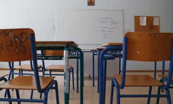Σε 4 μαθήματα φέτος οι εξετάσεις για το απολυτήριο