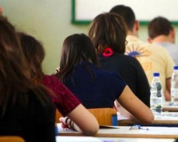 Μείωση Γραπτώς Εξεταζομένων Μαθημάτων στην Α' και Β΄Λυκείου