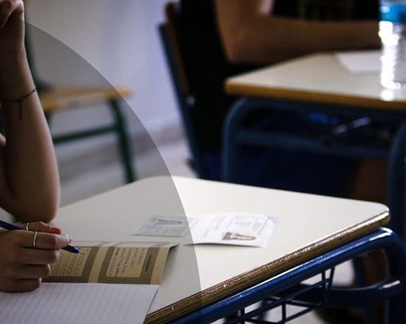 Δήλωση συμμετοχής στις Πανελλαδικές εξετάσεις 2019